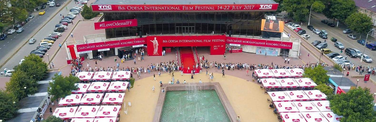 ОМКФ'17 фестивальный дворец <br> <cite>Одесский Международный Кинофестиваль 2017г, фестивальный дворец (театр Музкомедии)</cite>