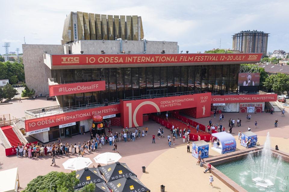 Фестивальный дворец – Одесский Международный Кинофестиваль 2019