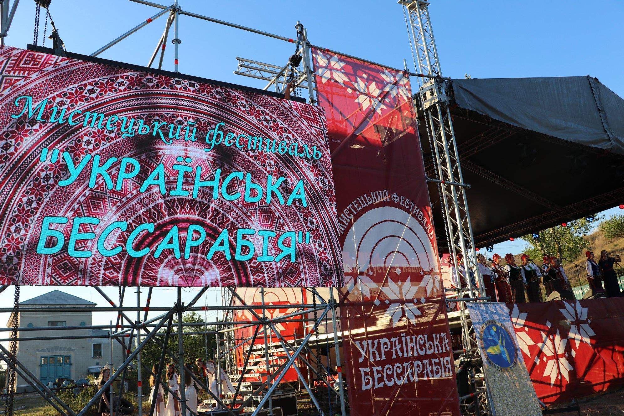 Художественный фестиваль