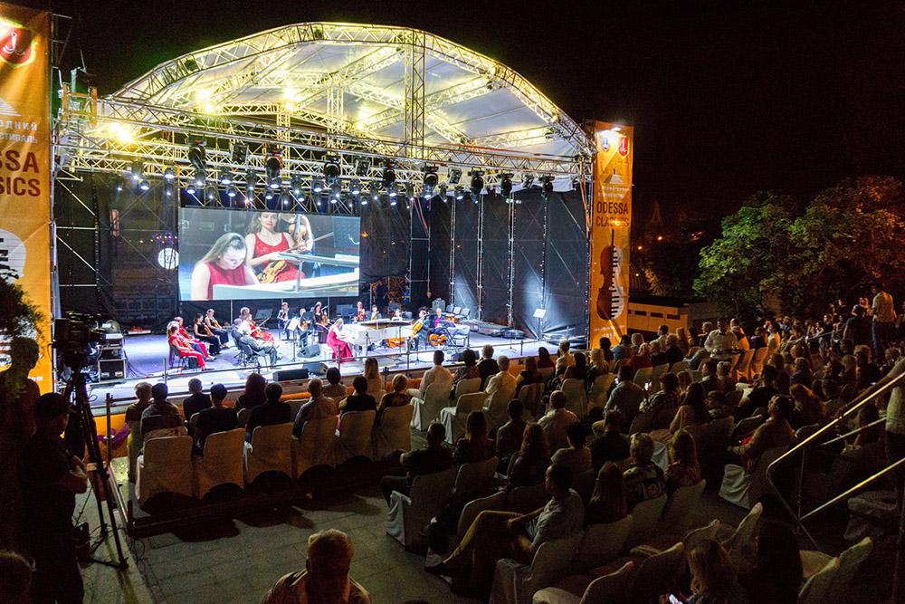 Международный музыкальный фестиваль Odessa Classics