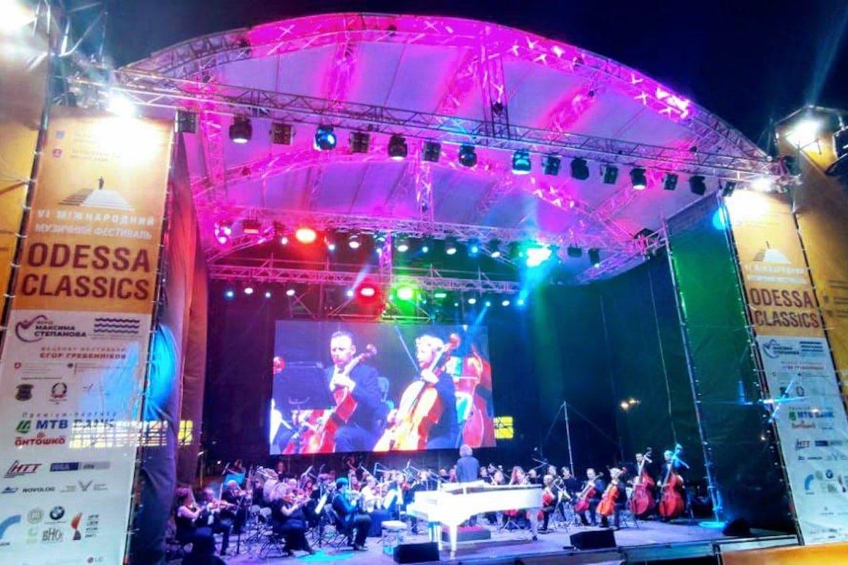 Фестиваль Odessa Classic 2020